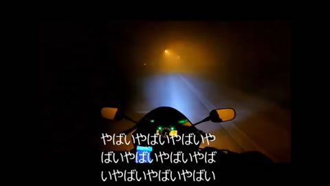 smoke_tunnel