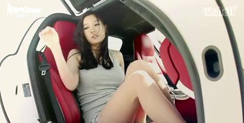 koreangirl_slsamg