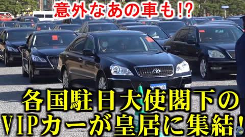 vip_car2