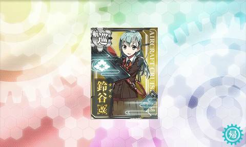 suzuya_kai