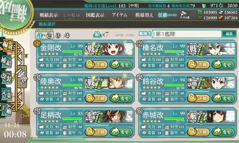 E-3_member1