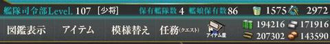 sizai0814