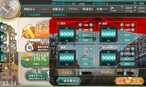 oogata_sizai