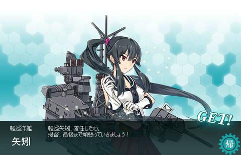 yahagi_get_3rd