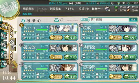 E-2_member1