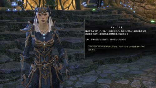 Screenshot_20160719_200649