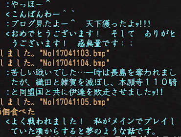 Nol17041106