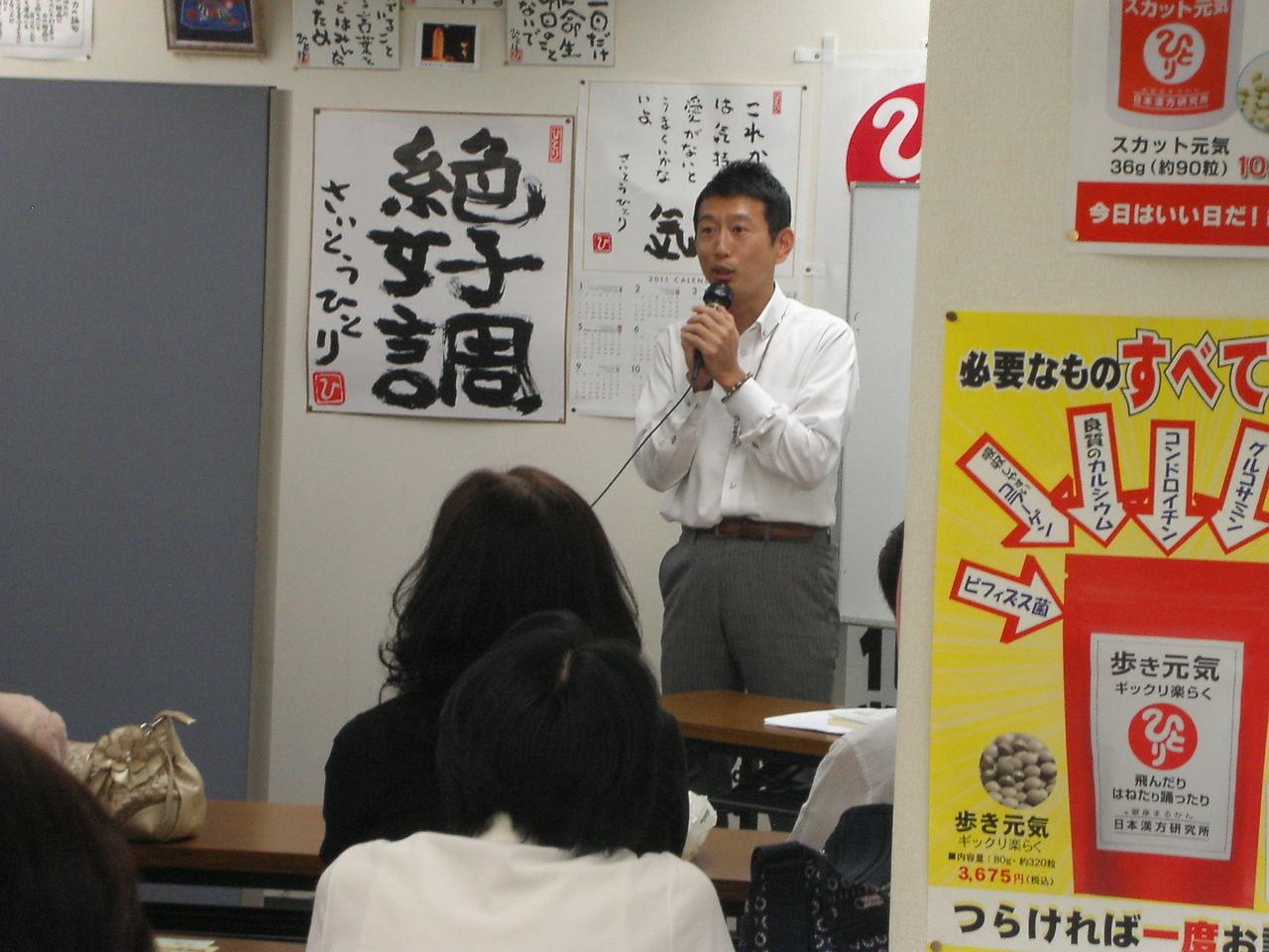 健幸堂ブログ:ひとりさんと銀座...