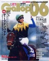 2006年競馬