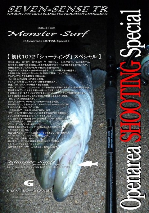 B002E6E4-387F-458B-BB5A-0D63D7996F57