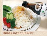 img57188432Tamanegi-Takahashi