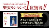 p_ranking01