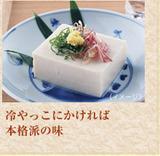 img57188435Yakko-Takahashi