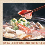 img57188430Takahashi-Nabe