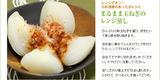 2012_shintama30