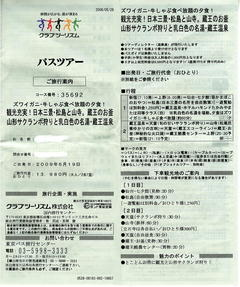 011db3d7.JPG