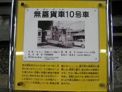 59496efc.JPG