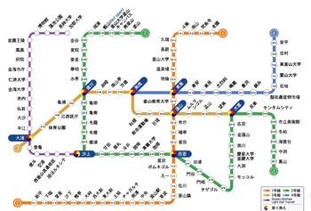 metro-pusan