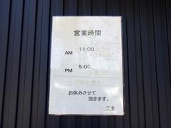 PHOTO016