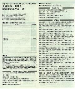 bef24061.JPG
