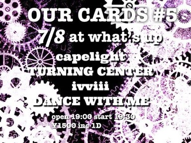 ourcards