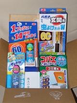 2012_3アース製薬株主優待
