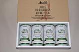 2010アサヒビール株主優待
