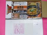 2015_07吉野家冷凍牛丼