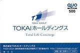 2015_01TOKAI HD株主優待
