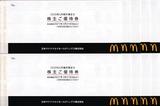 2020_09日本マクドナルド株主優待