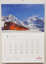 2014_12富士通カレンダー