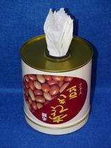 2018_10あとひき豆缶利用