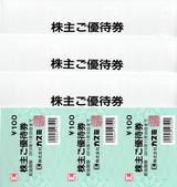2015_05カスミ株主優待