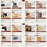 2020_04北日本銀行株主優待3