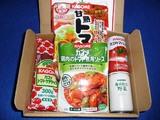 2009_11カゴメ株主優待