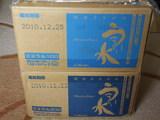 2009栗田工業株主総会土産(郵送分)