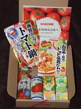2012_11カゴメ株主優待