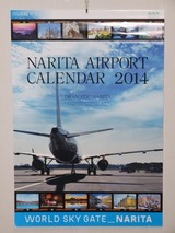2013_11成田空港カレンダー2014