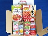 2016_03カゴメ株主優待