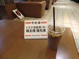 2013_11トヨタ施設見学会07