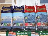 2009_6ゼンショー株主優待コーヒー