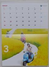 2016_12ホンダカレンダー