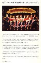 2011アミューズ株主総会お知らせ