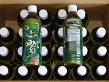 2019_08ジャパンフーズ株主優待到着