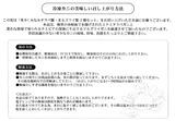 2020_10コロワイド蟹レシピ