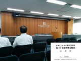 2017_06日本フエルト株主総会