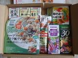 2007_06カゴメ株主優待