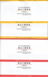 2021_09日本マクドナルド株主優待