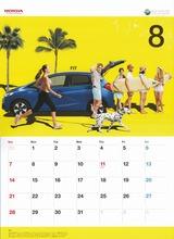 2015_11ホンダカレンダー