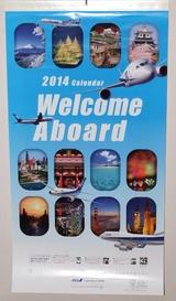 2013_12ANAカレンダー